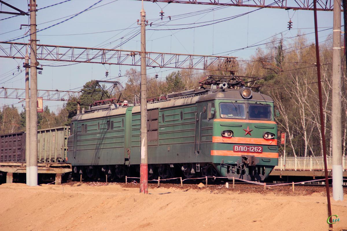 Химки. ВЛ10-1262