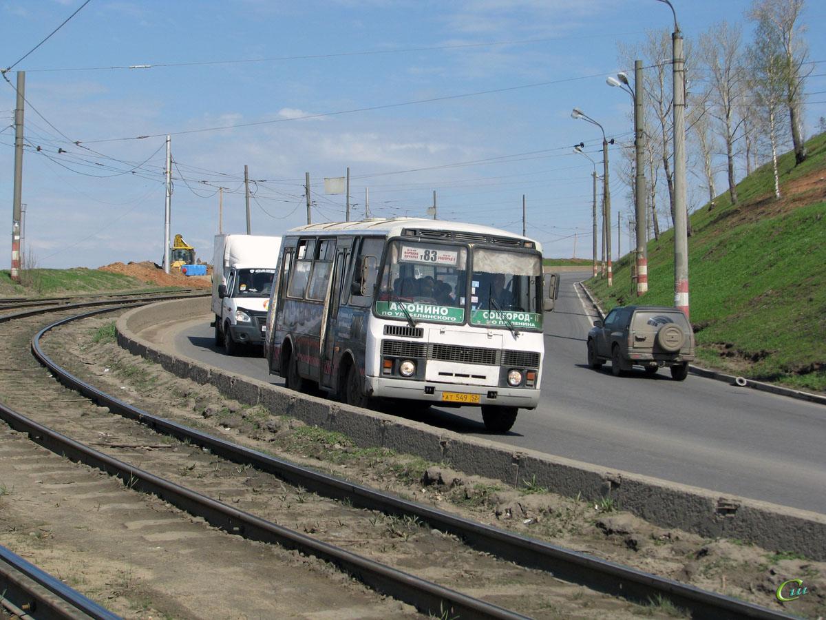 Нижний Новгород. ПАЗ-32054 ат549