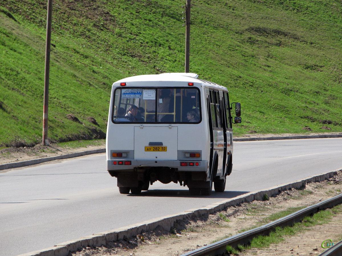 Нижний Новгород. ПАЗ-32054 ау282