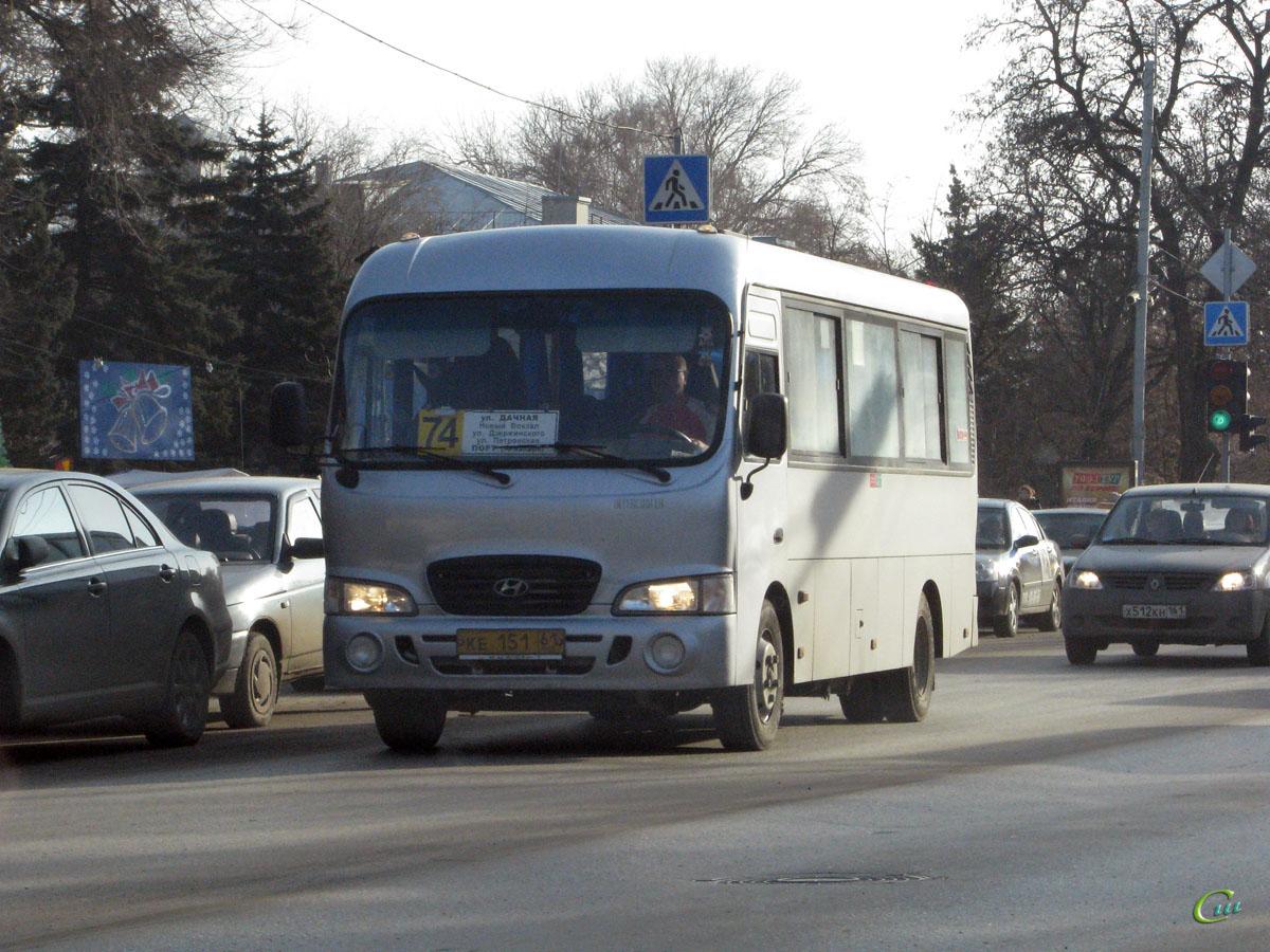 Таганрог. Hyundai County LWB ке151
