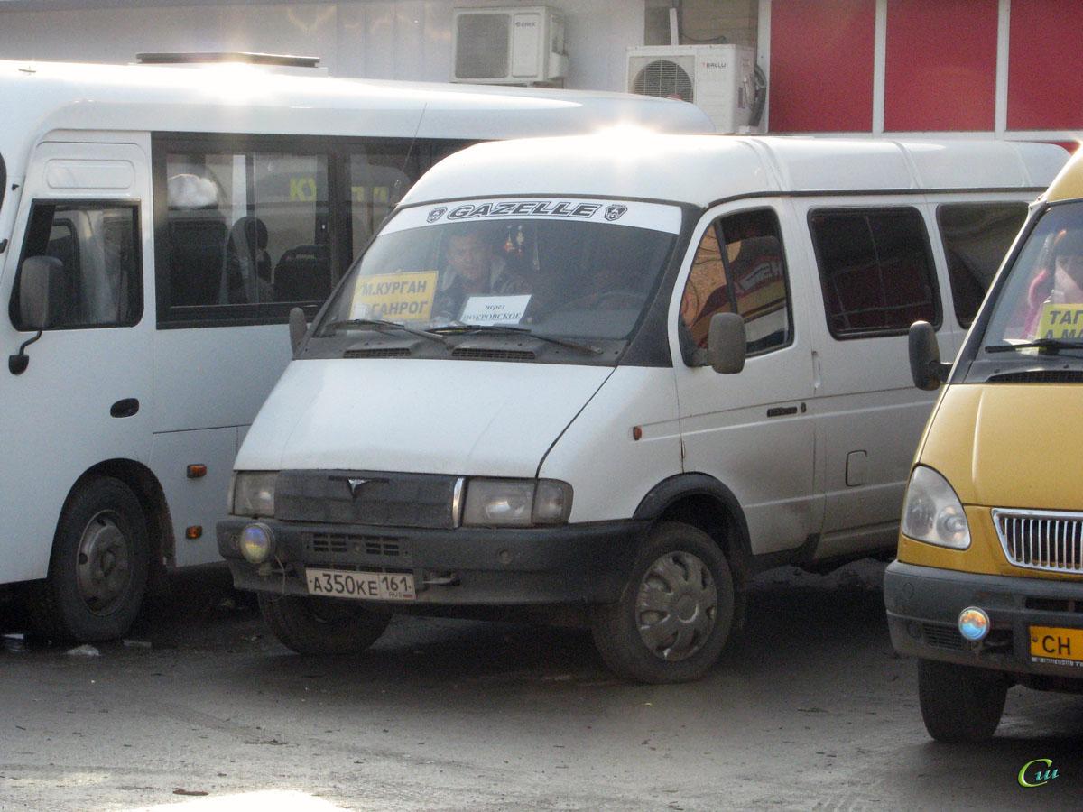 Таганрог. ГАЗель (все модификации) а350ке