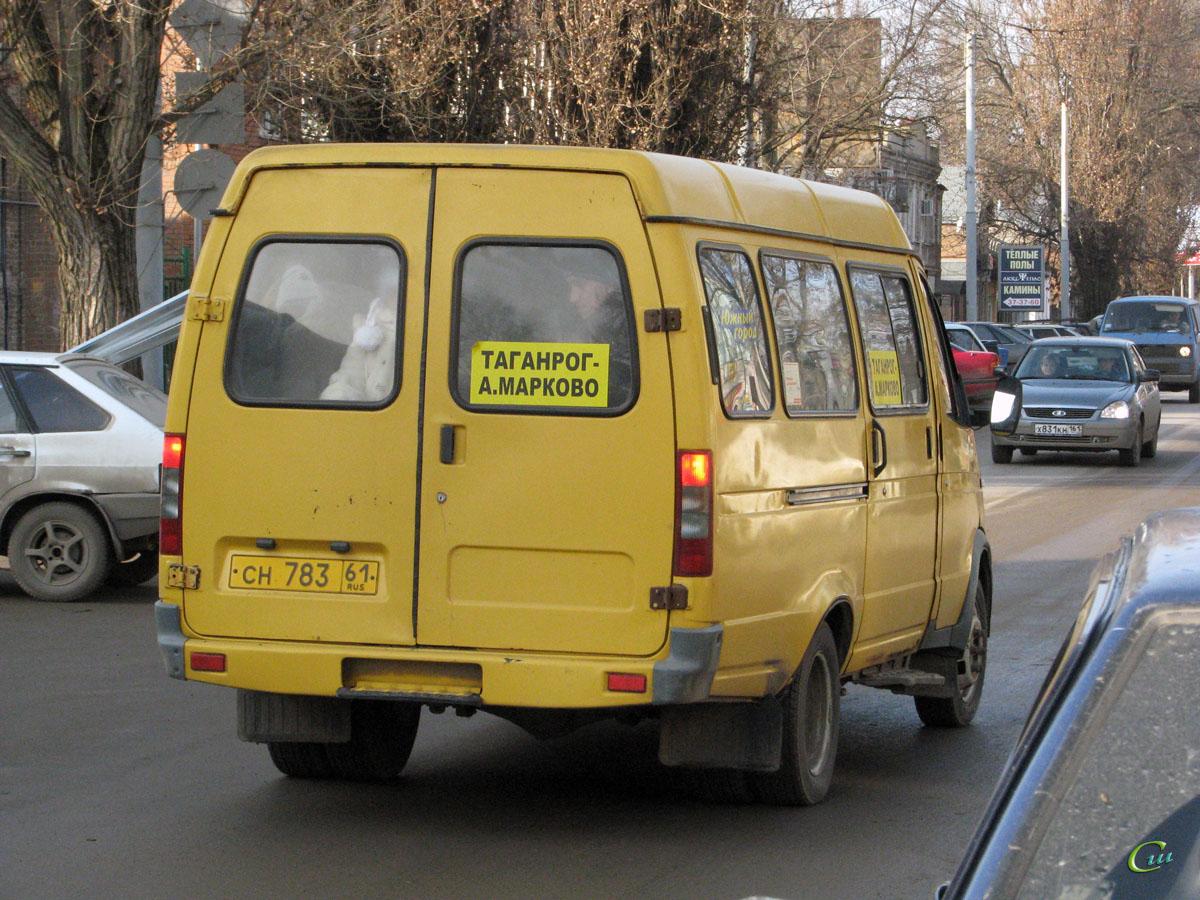 Таганрог. ГАЗель (все модификации) сн783
