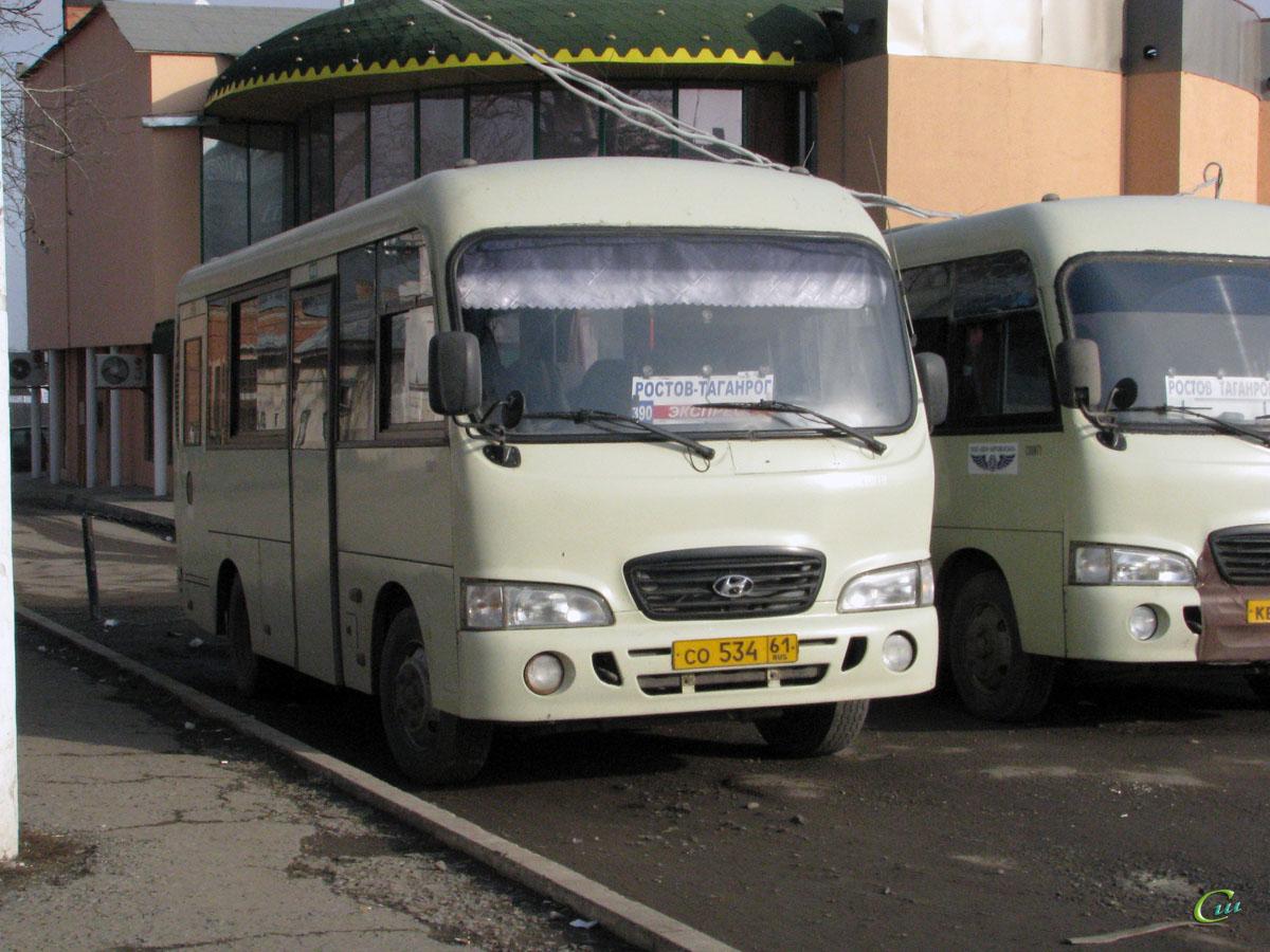 Таганрог. Hyundai County SWB со534