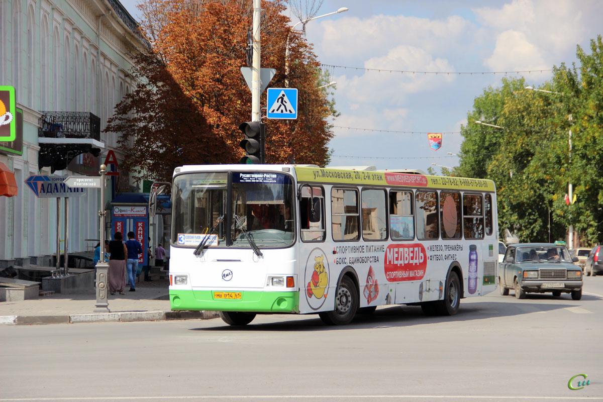 Новочеркасск. ЛиАЗ-5256.53 мв014