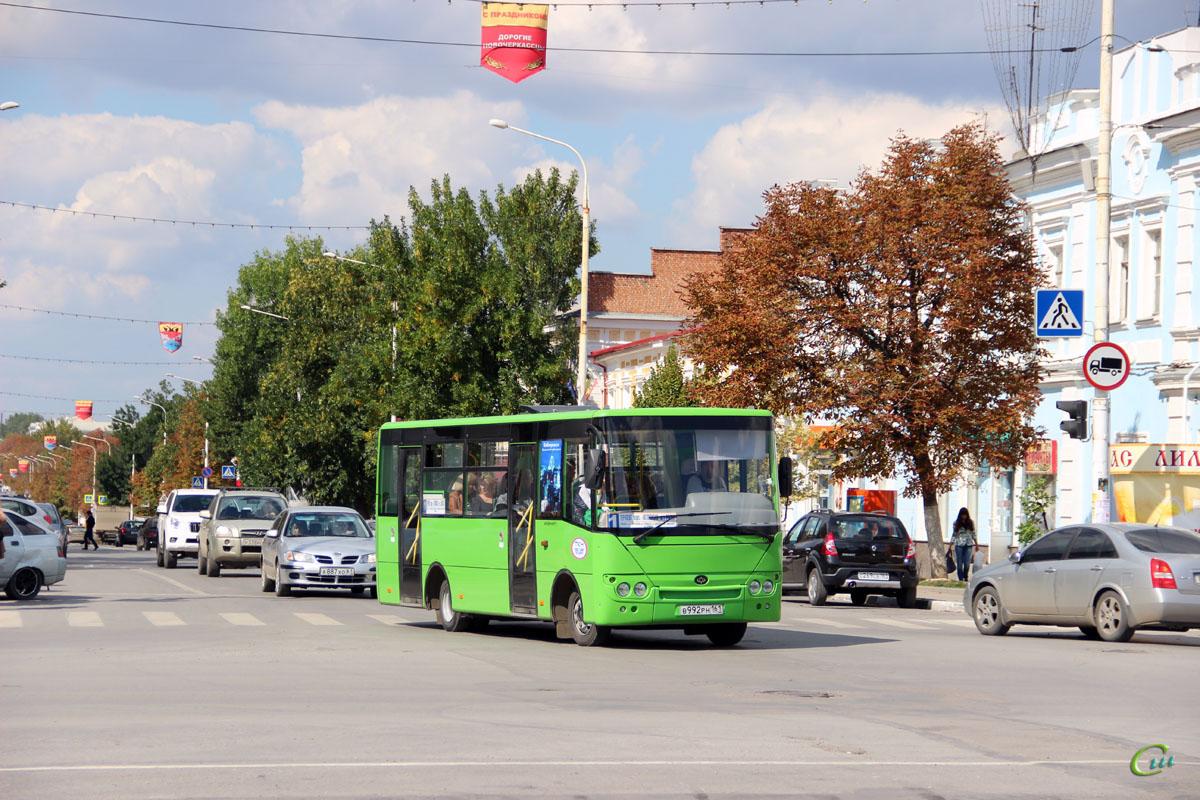 Новочеркасск. Богдан А20111 в992рн