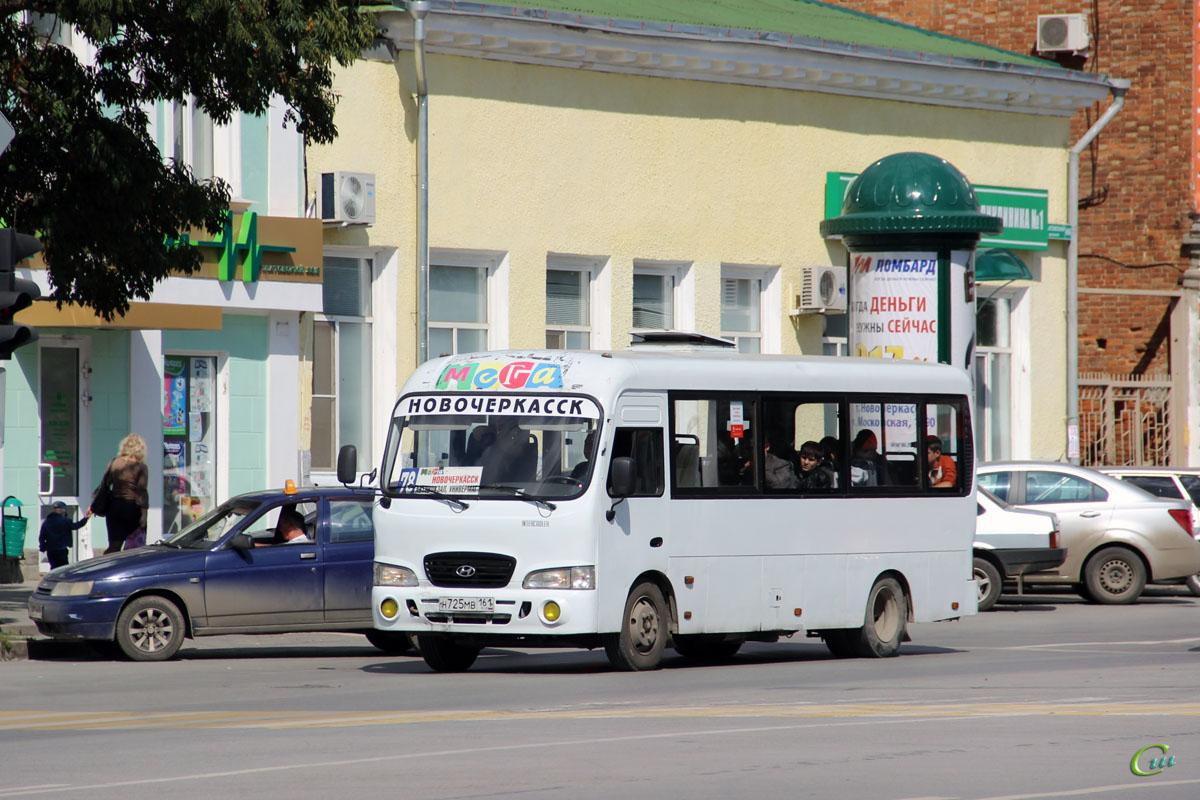 Новочеркасск. Hyundai County LWB н725мв