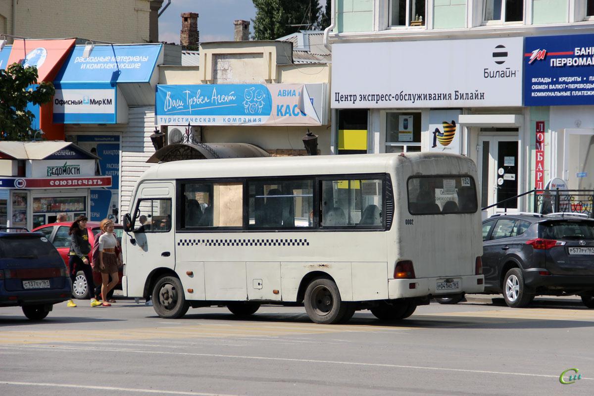 Новочеркасск. Hyundai County SWB р041но