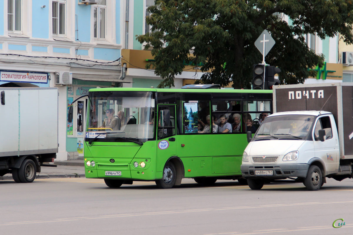 Новочеркасск. Богдан А20111 в996рн