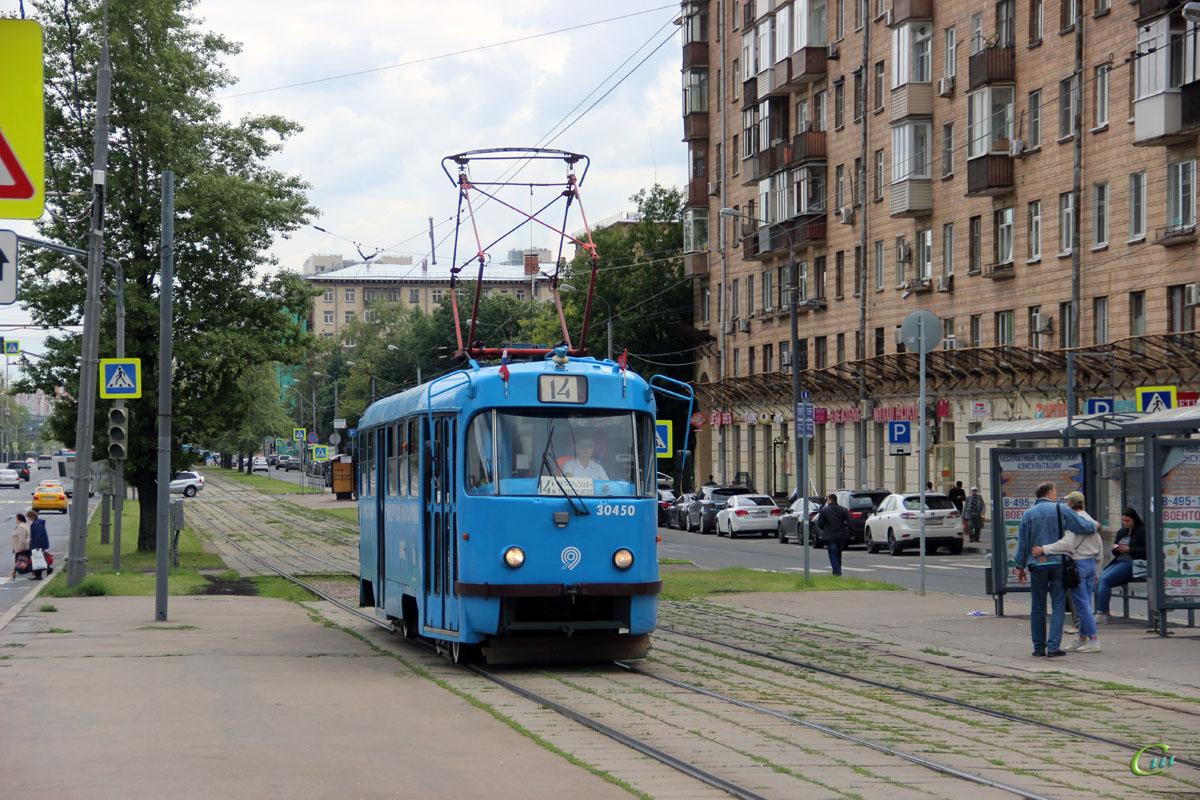 Москва. Tatra T3 (МТТЧ) №30450