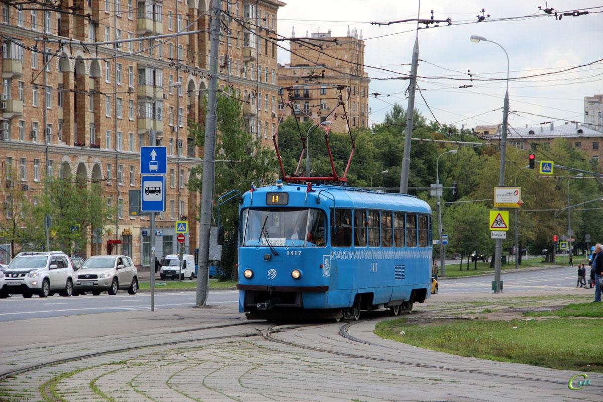 Москва. Tatra T3 (МТТЧ) №1417