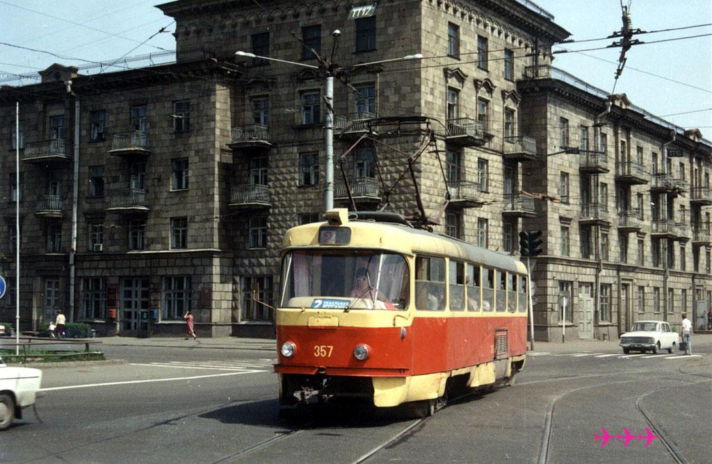 Новокузнецк. Tatra T3SU №357