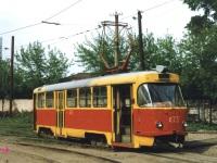 Новокузнецк. Tatra T3SU №473