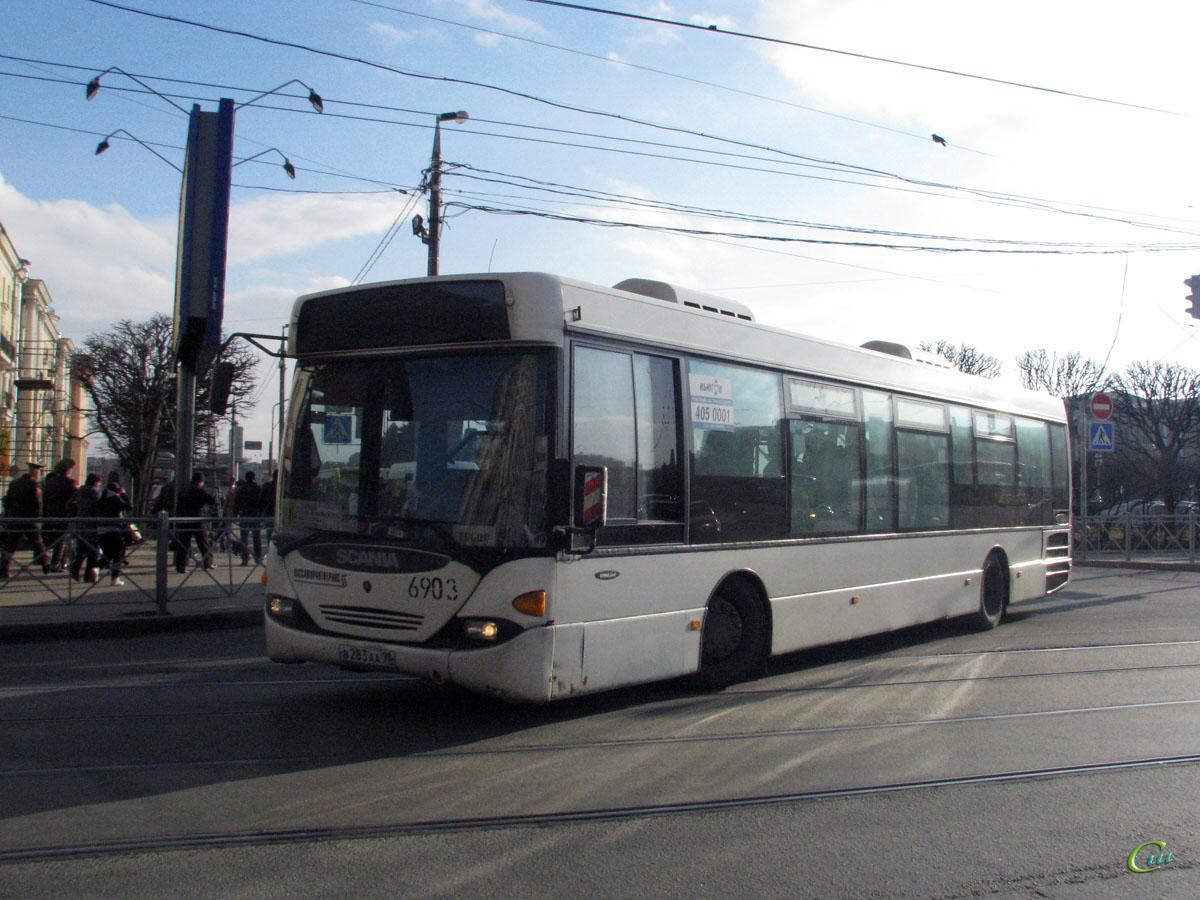 Санкт-Петербург. Scania OmniLink CL94UB в283аа