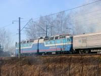 Московская область. ЧС7-043
