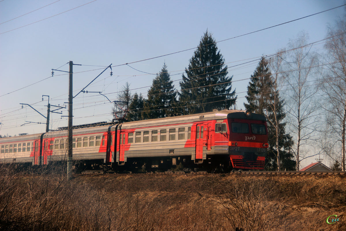Одинцово. ЭР2Т-7129