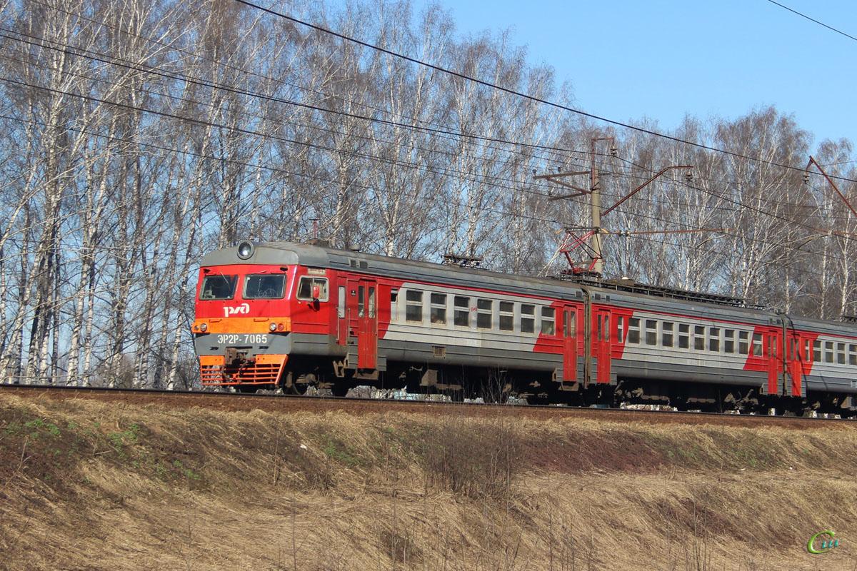 Одинцово. ЭР2Р-7065