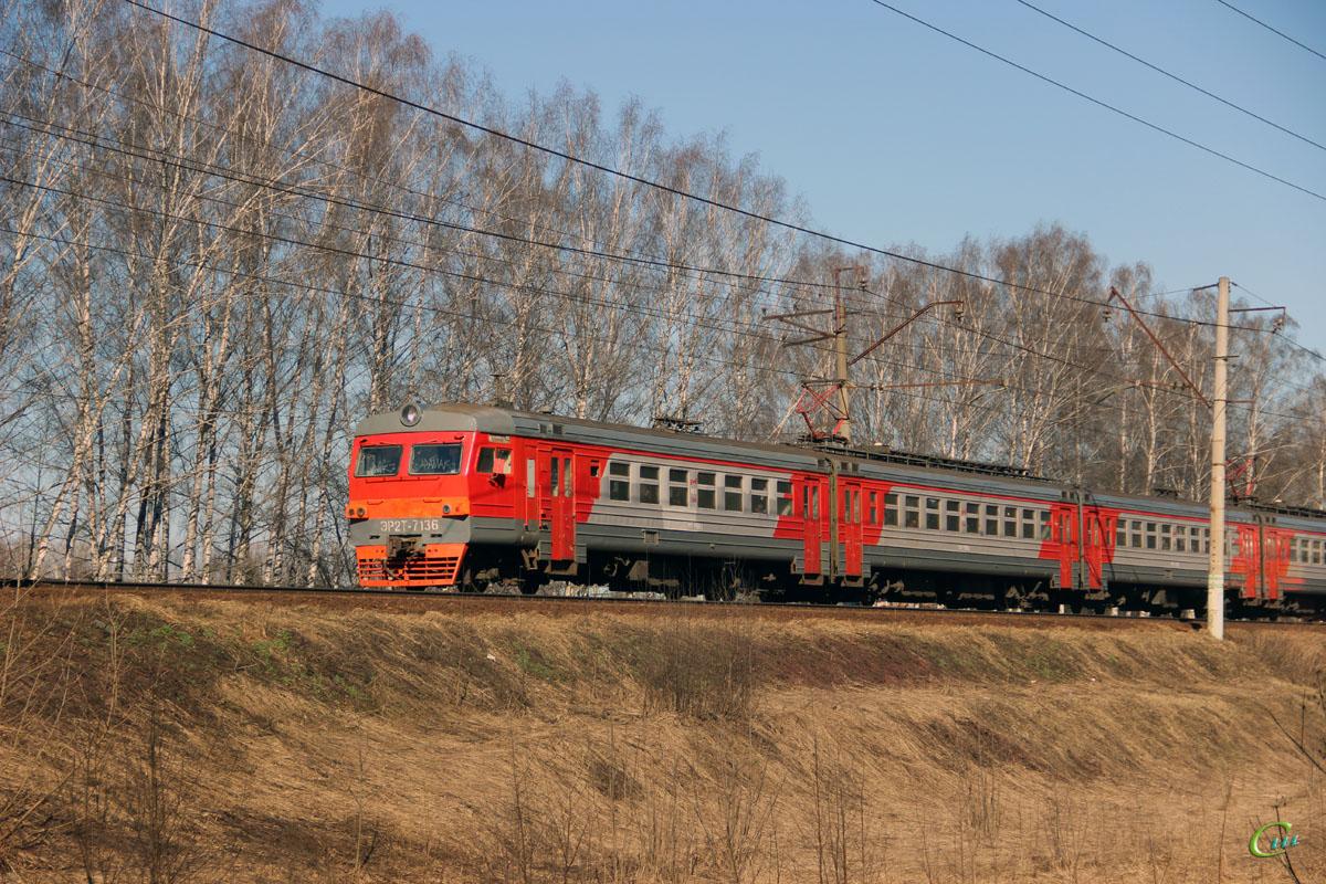 Одинцово. ЭР2Т-7136