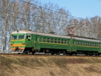 Московская область. ЭР2Р-7032