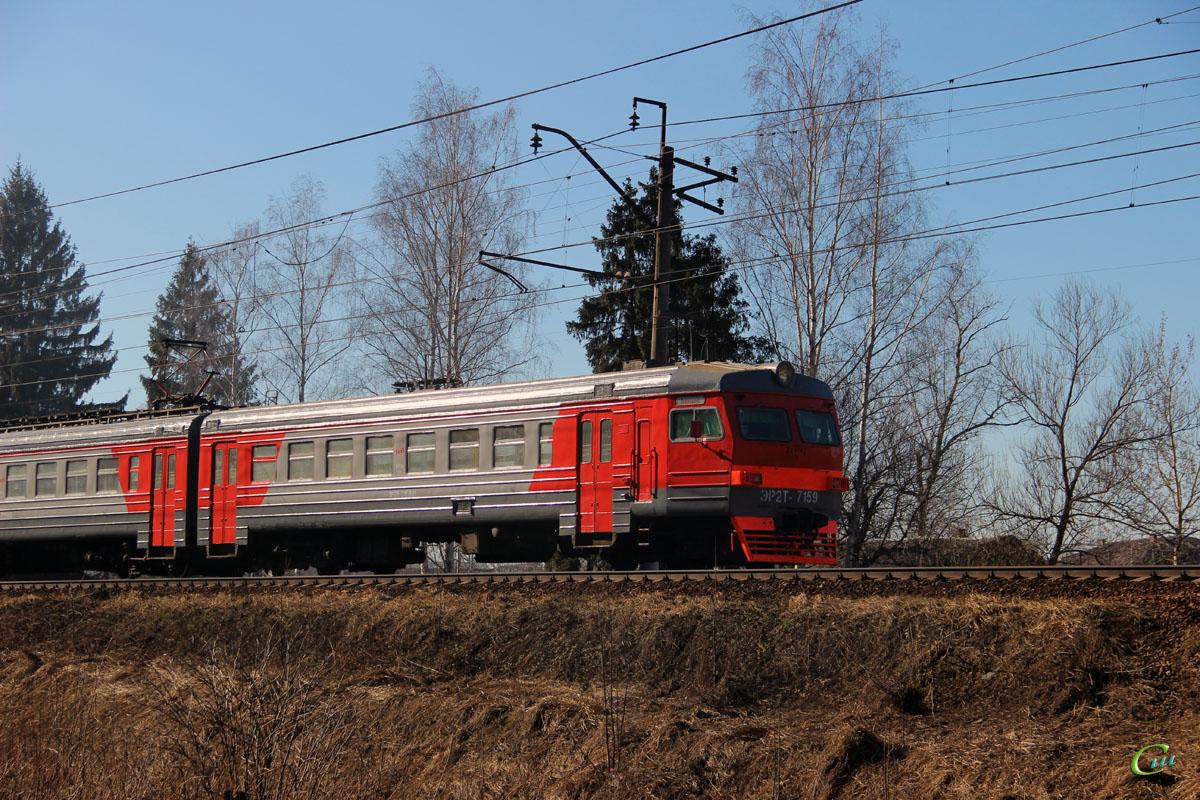 Одинцово. ЭР2Т-7159