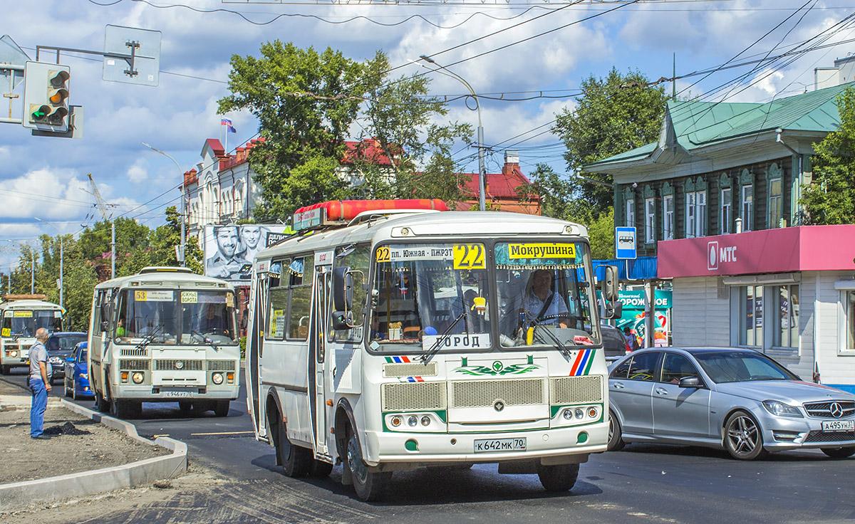 Автобусы картинки томск