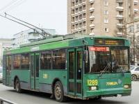 Новосибирск. ТролЗа-5275.05 Оптима №1289