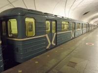 81-714.5 (ЛВЗ/ВМ)-11281