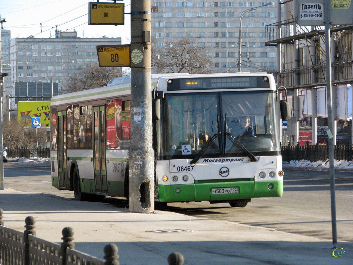 Москва. ЛиАЗ-5292.21 н503ро
