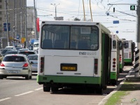 Москва. ЛиАЗ-5256.25 ан260