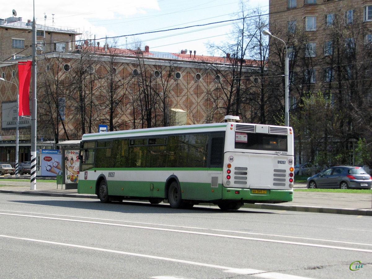 Москва. ЛиАЗ-5292.20 ву591