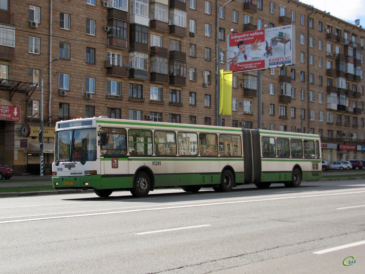 Москва. Московит-6222 ар574