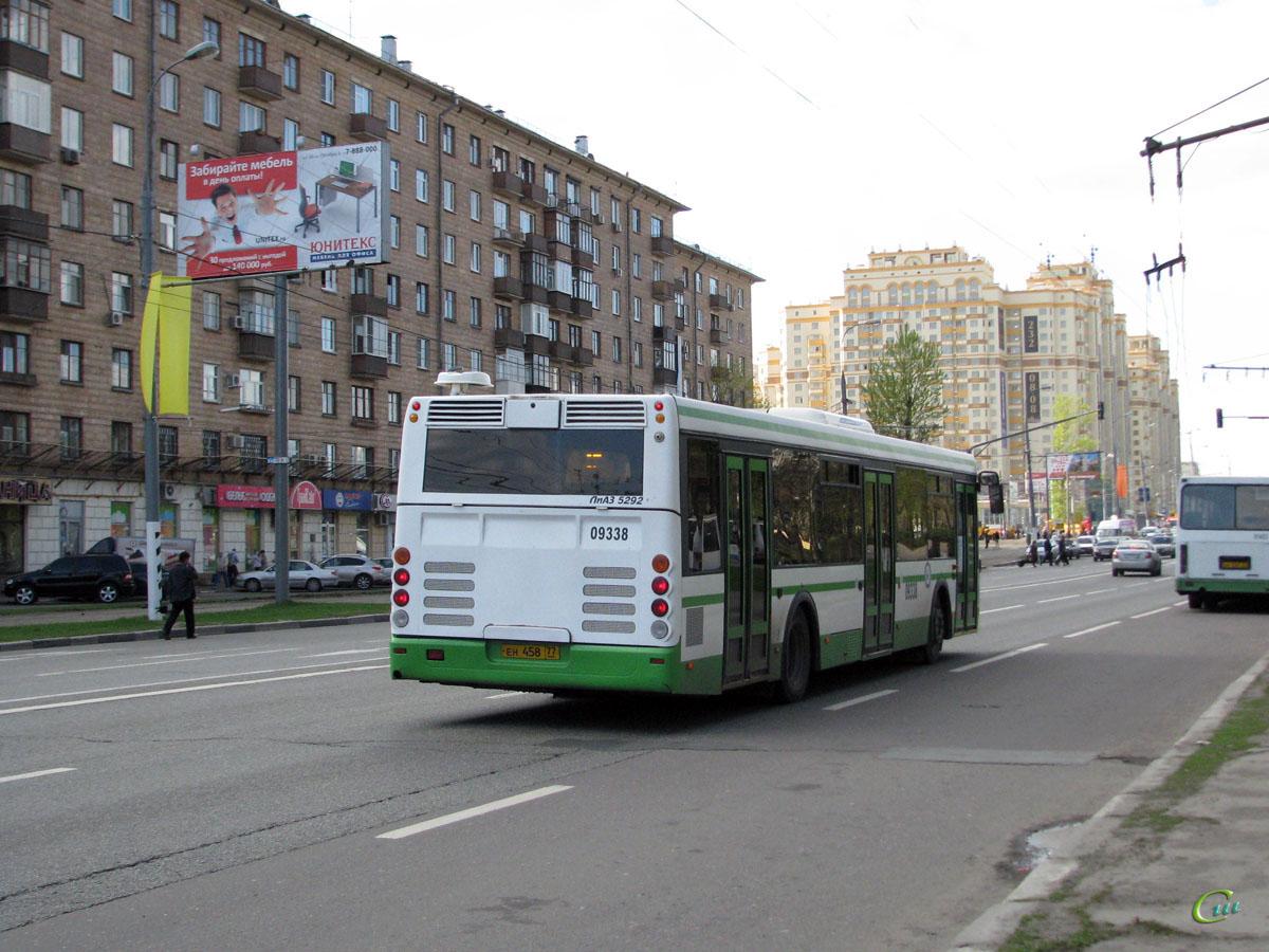 Москва. ЛиАЗ-5292.21 ен458