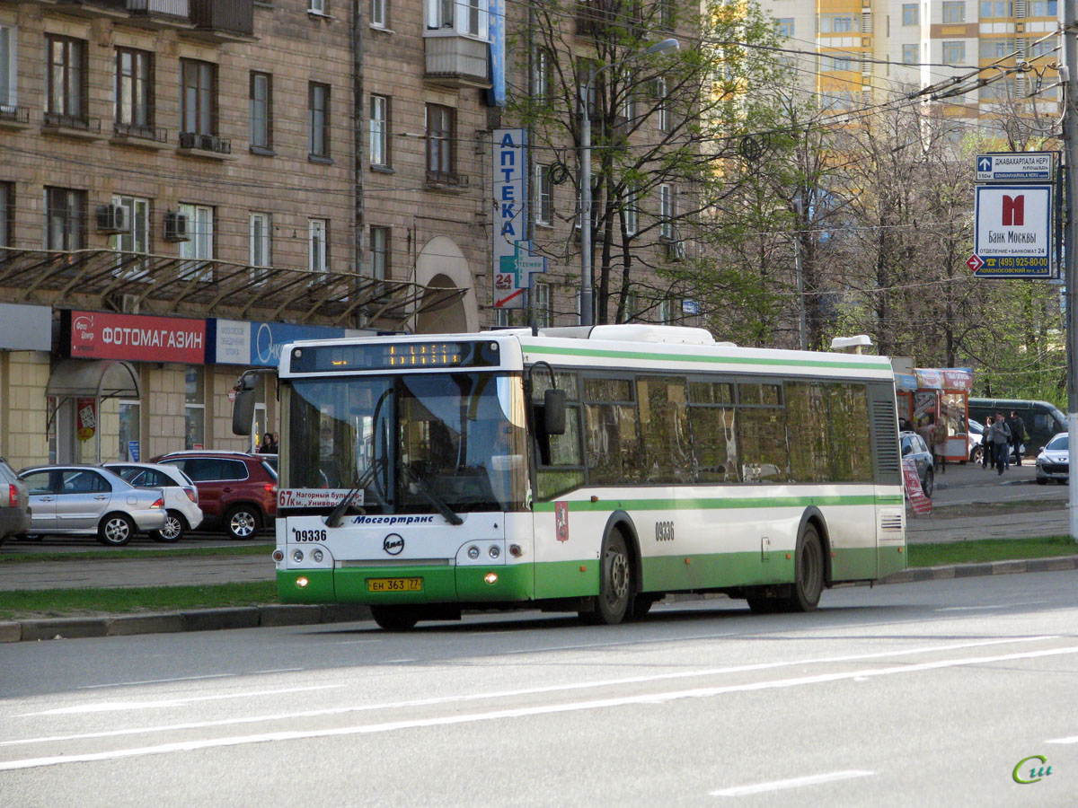Москва. ЛиАЗ-5292.21 ен363