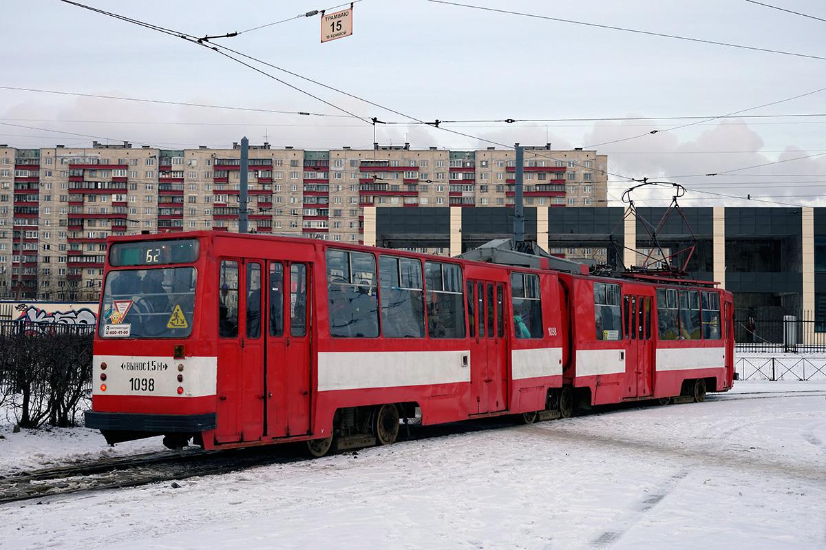 Санкт-Петербург. ЛВС-86К №1098