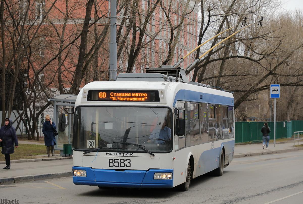 Москва. АКСМ-321 №8583