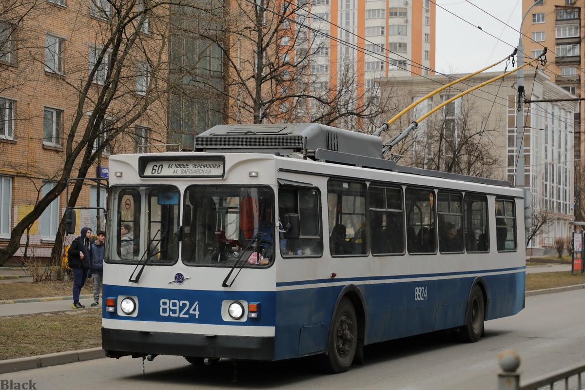 Москва. ЗиУ-682ГМ №8924