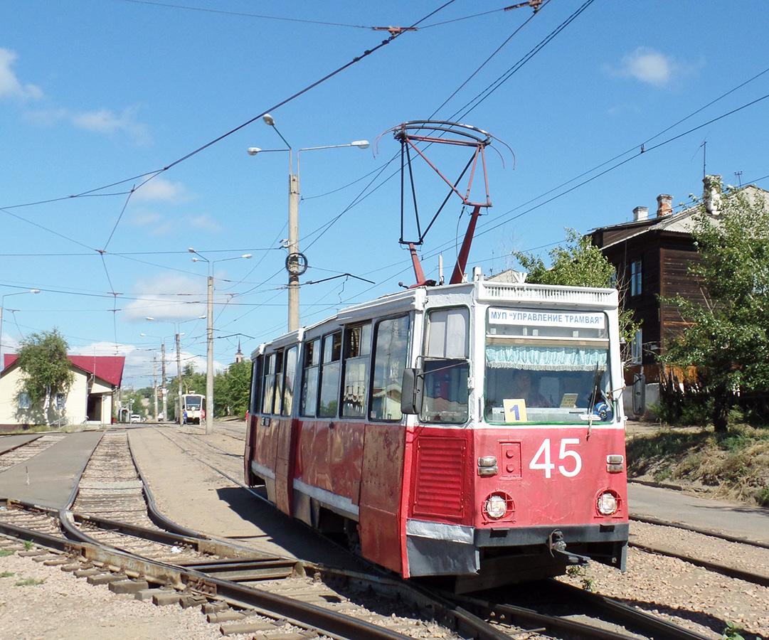 Улан-Удэ. 71-605 (КТМ-5) №45