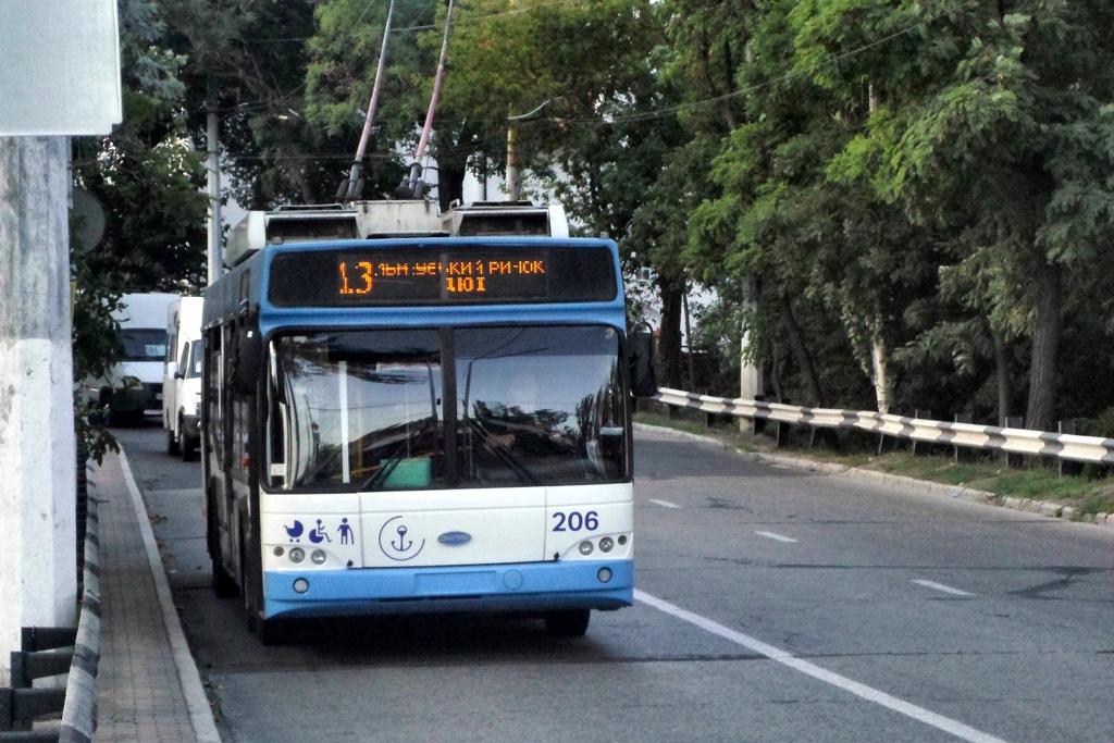 Мариуполь. Дніпро Т103 №206