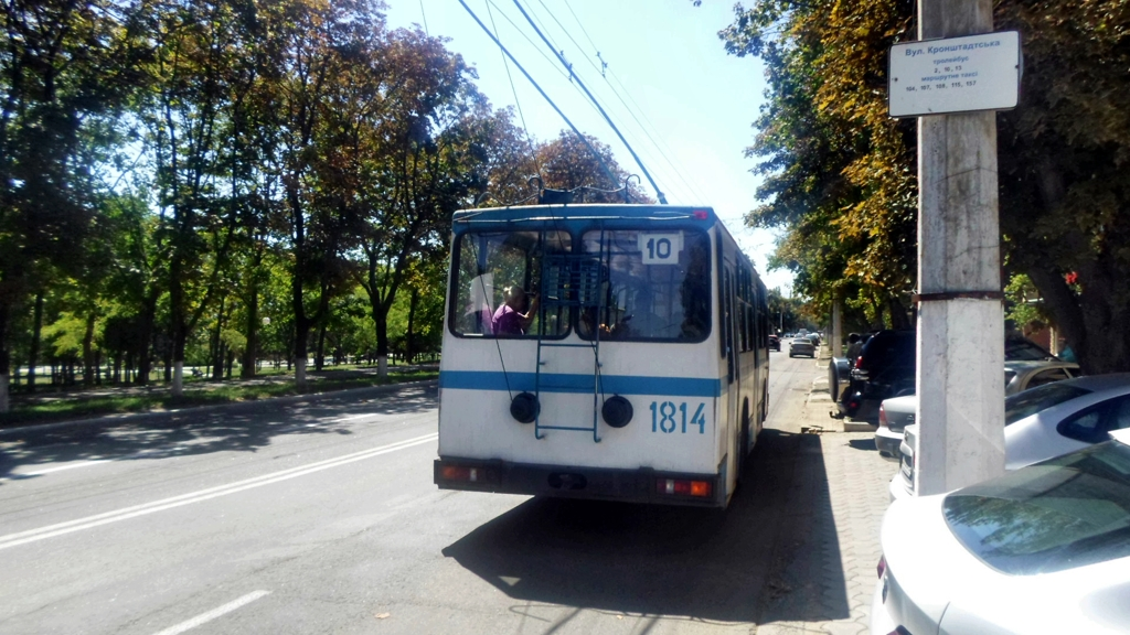 Мариуполь. ЮМЗ-Т2 №1814