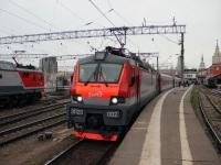 Москва. ЭП20-002