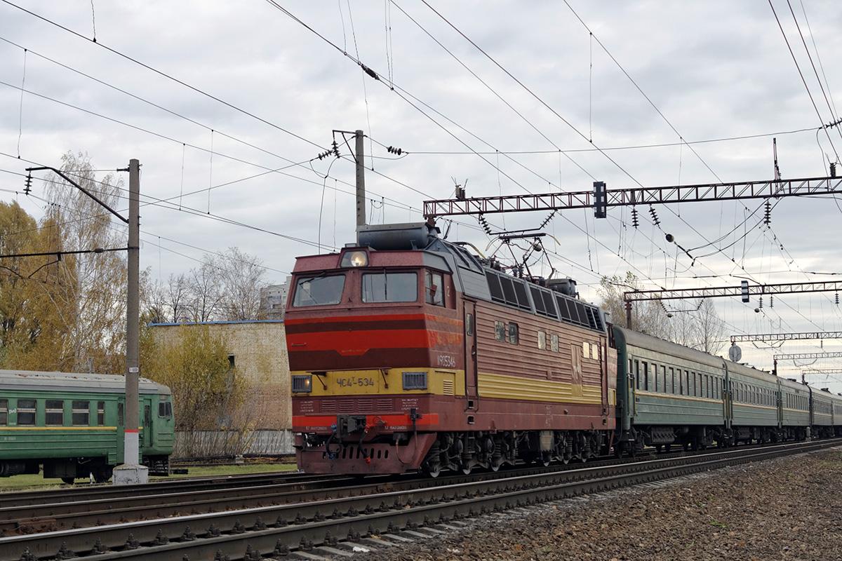 Брянск. ЧС4т-534