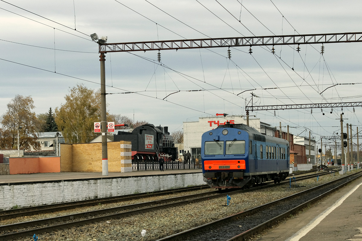 Брянск. АЧ2-094