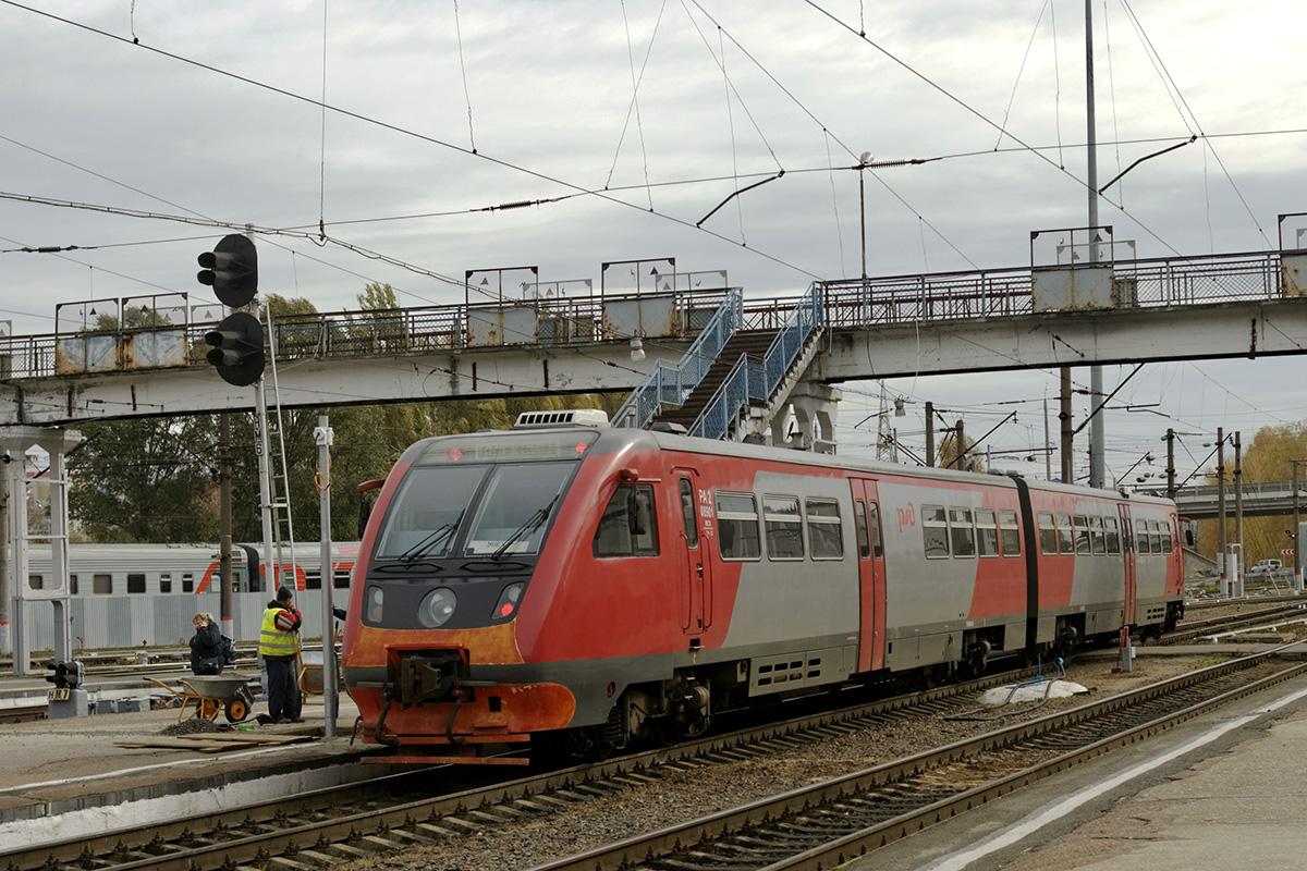 Брянск. РА2-089