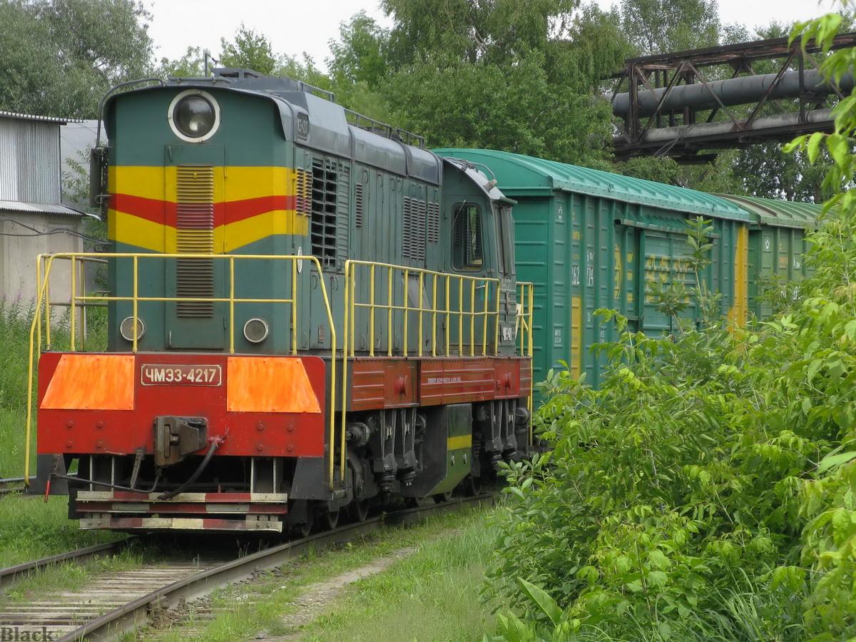 Москва. ЧМЭ3-4217