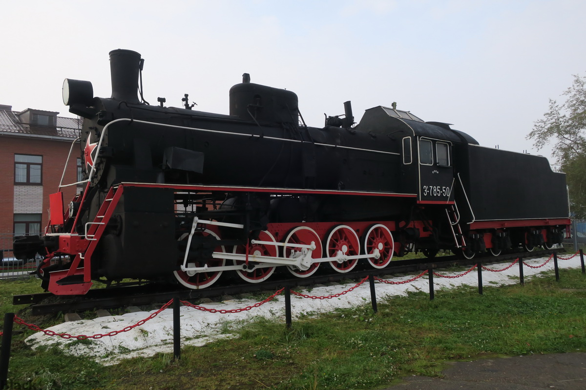 Петрозаводск. Эр785-50