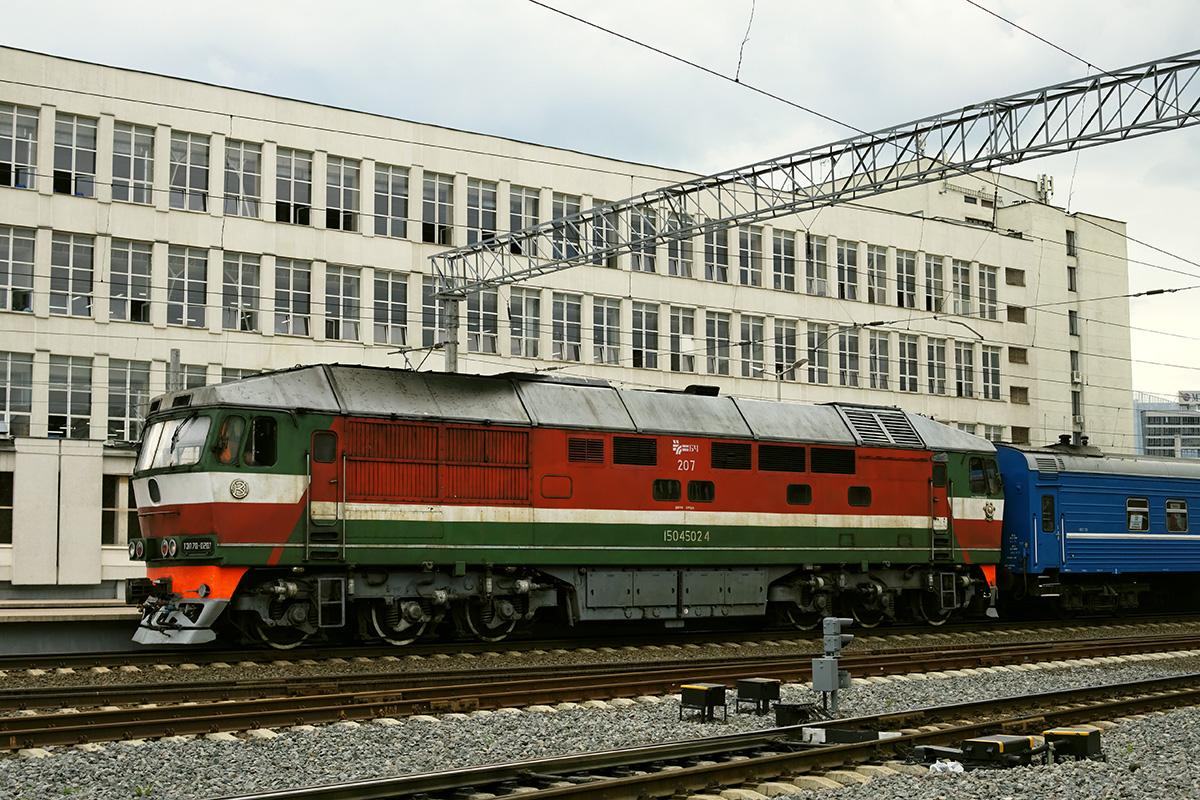 Минск. ТЭП70-0207