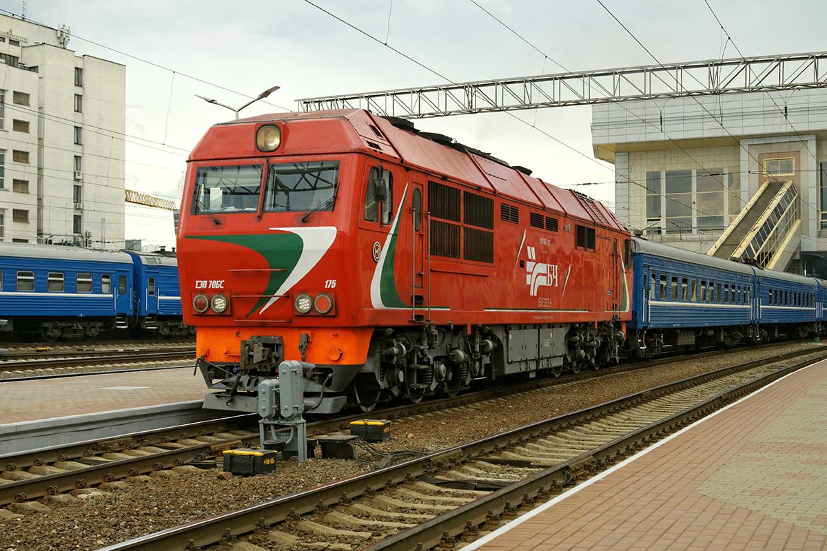Минск. ТЭП70БС-175