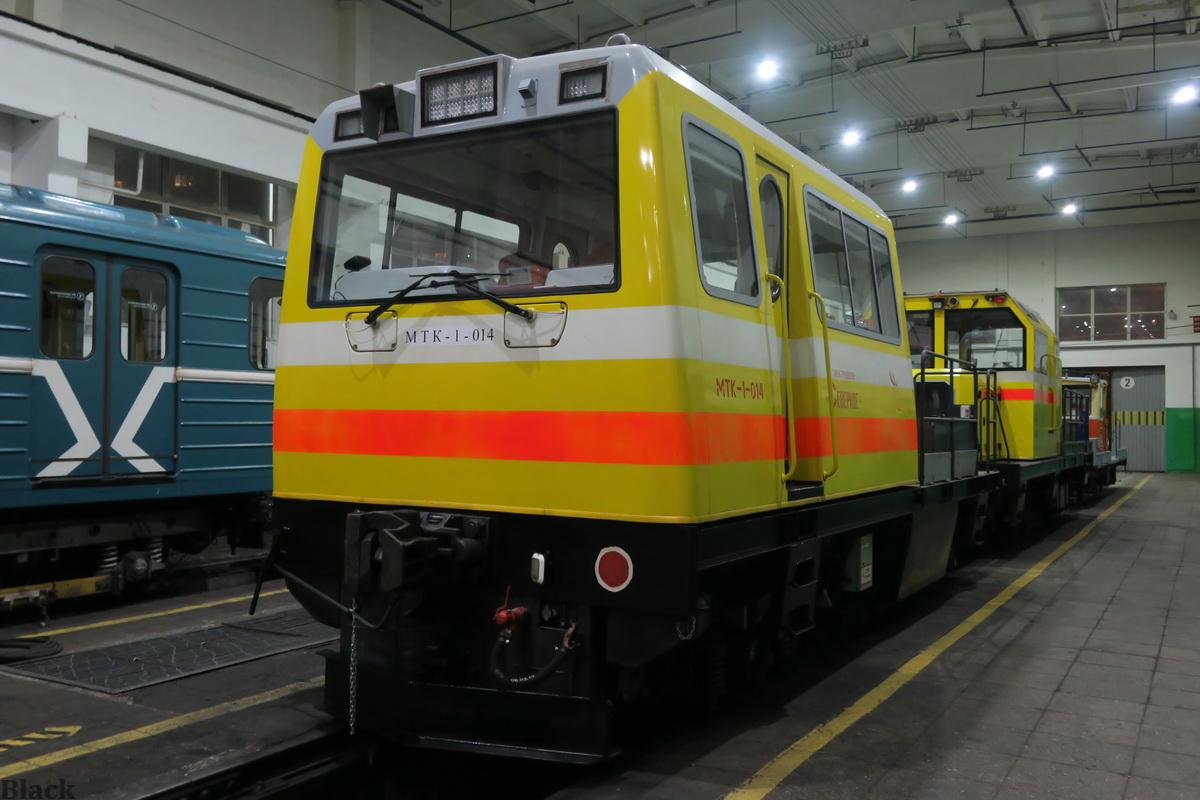 Москва. МТК1-014