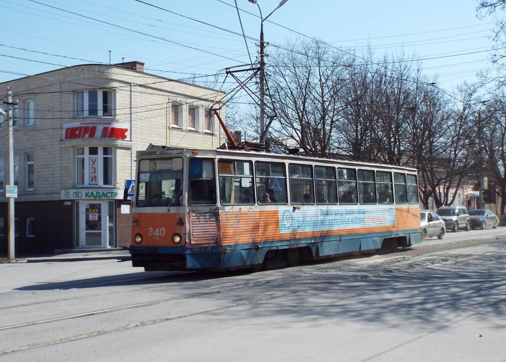 Таганрог. 71-605 (КТМ-5) №340