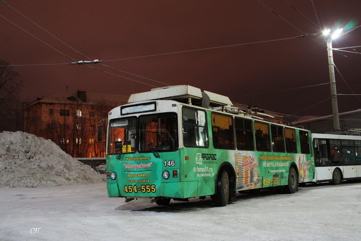 Мурманск. ЗиУ-682 КР Иваново №146