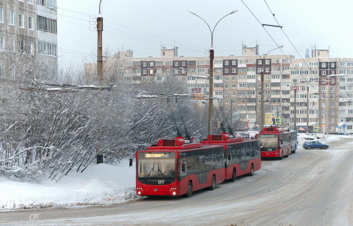 Мурманск. ВМЗ-5298.01 Авангард №157